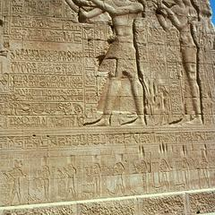 Hieroglyphics on Wall of Luxor Temple