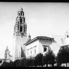 Guatemala Bldg Exposition