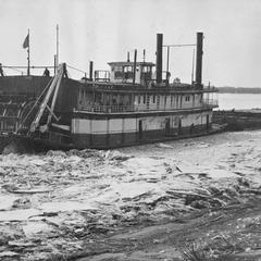 Gold Shield (Towboat, 1935-1939)