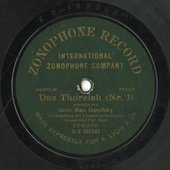 Das Thoreleh (Nr. 1)