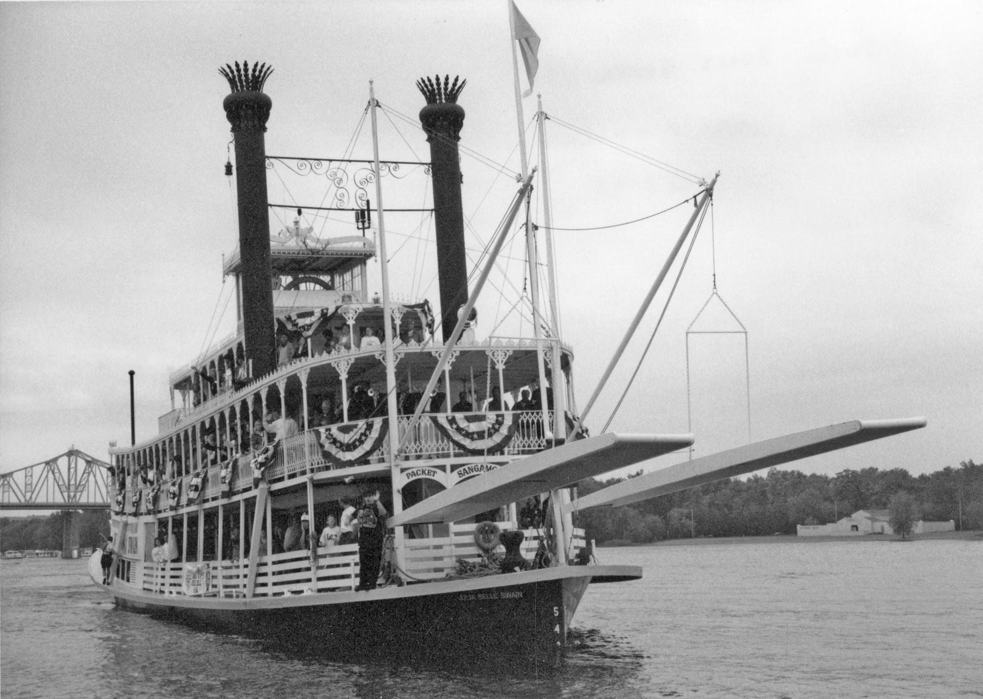 Julia Belle Swain (Excursion boat, 1971-)