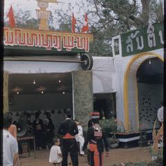 Hmong (Meo) at New Year's festival in Luang Prabang