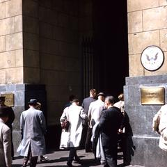Entering the U.S. Embassy