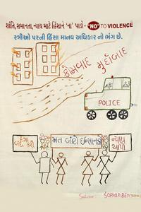 End communal violence. Don't divide human beings