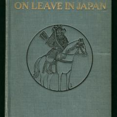 An army officer on leave in Japan