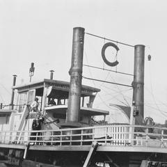 Helper (Towboat, 1917-1919)