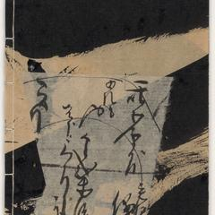 Going up to the Sun Terrace : a tribute to Ezra Pound and Li Po's Shangyangtai tie : poem