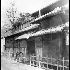 Otzu Hotel Minarai-tai