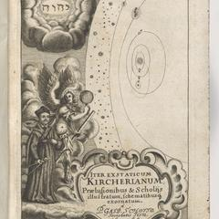 Engraved title page of iter extaticum coeleste