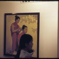 French exhibit
