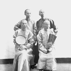 Yeungkong 陽江 church elders.