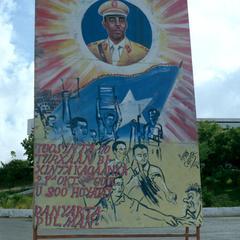 Political Billboard with Siad Barre and Flag