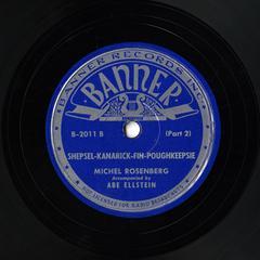 Shepsel Kanarick-fin-Poughkeepsie, part 2