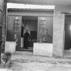 [A reception room of the Chief Magistrate's compound in Yeungkong 陽江.]