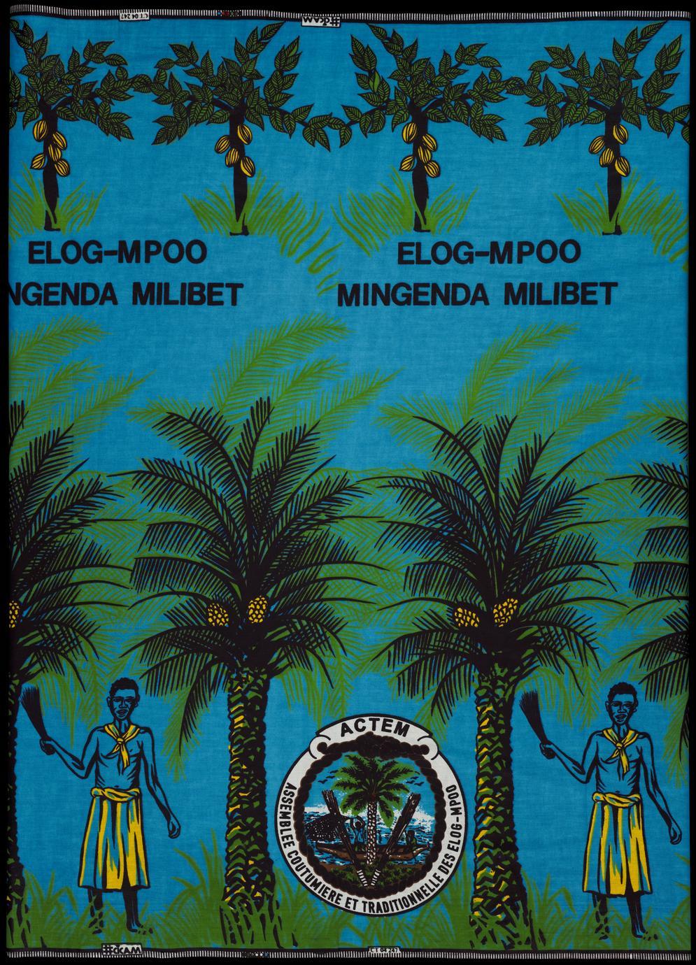 Elog-mpoo mingenda milibet (1 of 4)