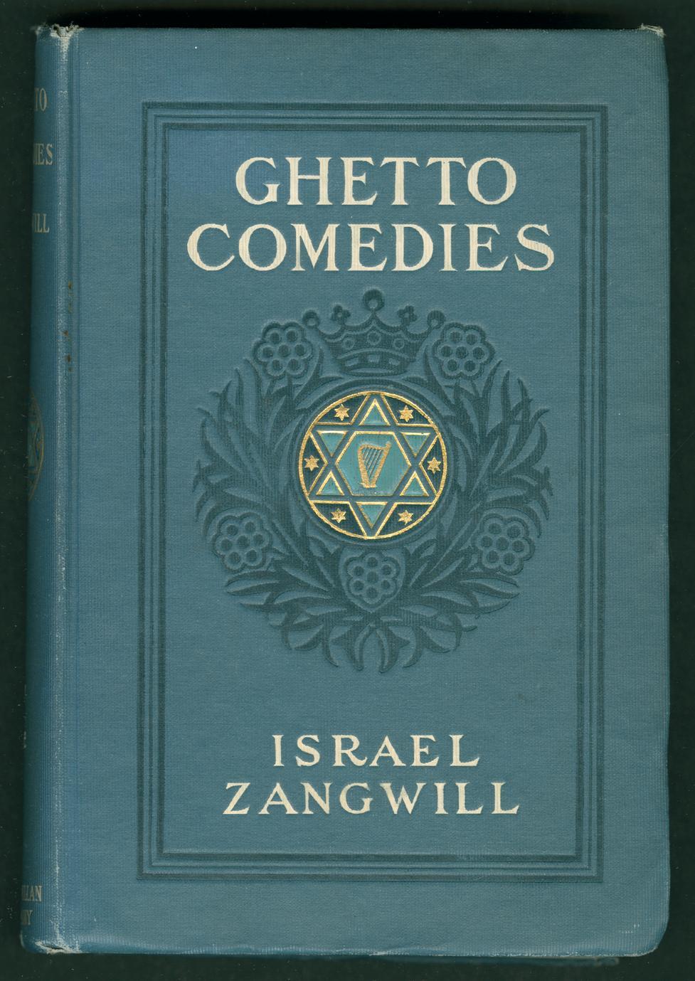Ghetto comedies (1 of 3)