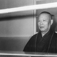 Master Zhenglian 証蓮 (1891--1967).