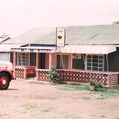 A Bar in Kampala
