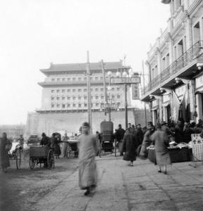 Street in front of the Embrasured Tower of Zhengyang Men (Zhengyang Gate) 正陽門, Beijing 北京.