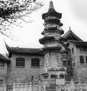 A partially destroyed stone pagoda at Qixia Shan (Qixia Hill) 棲霞寺 after reconstruction.