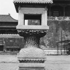 Jia liang (standard measure) 嘉量 in the Zijin Cheng (Forbidden City) 紫禁城.