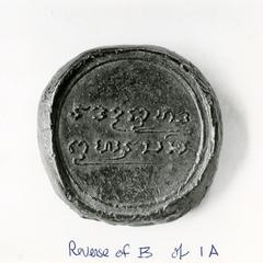 The seals given by King Chao Anou to the Nyaheun people of Kong Senamnoi in Attapu Province