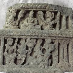NG446, Figured Relief