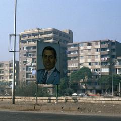 Poster of President Hosni Mubarak