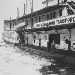 J. T. Hatfield (Towboat, 1945-1957)