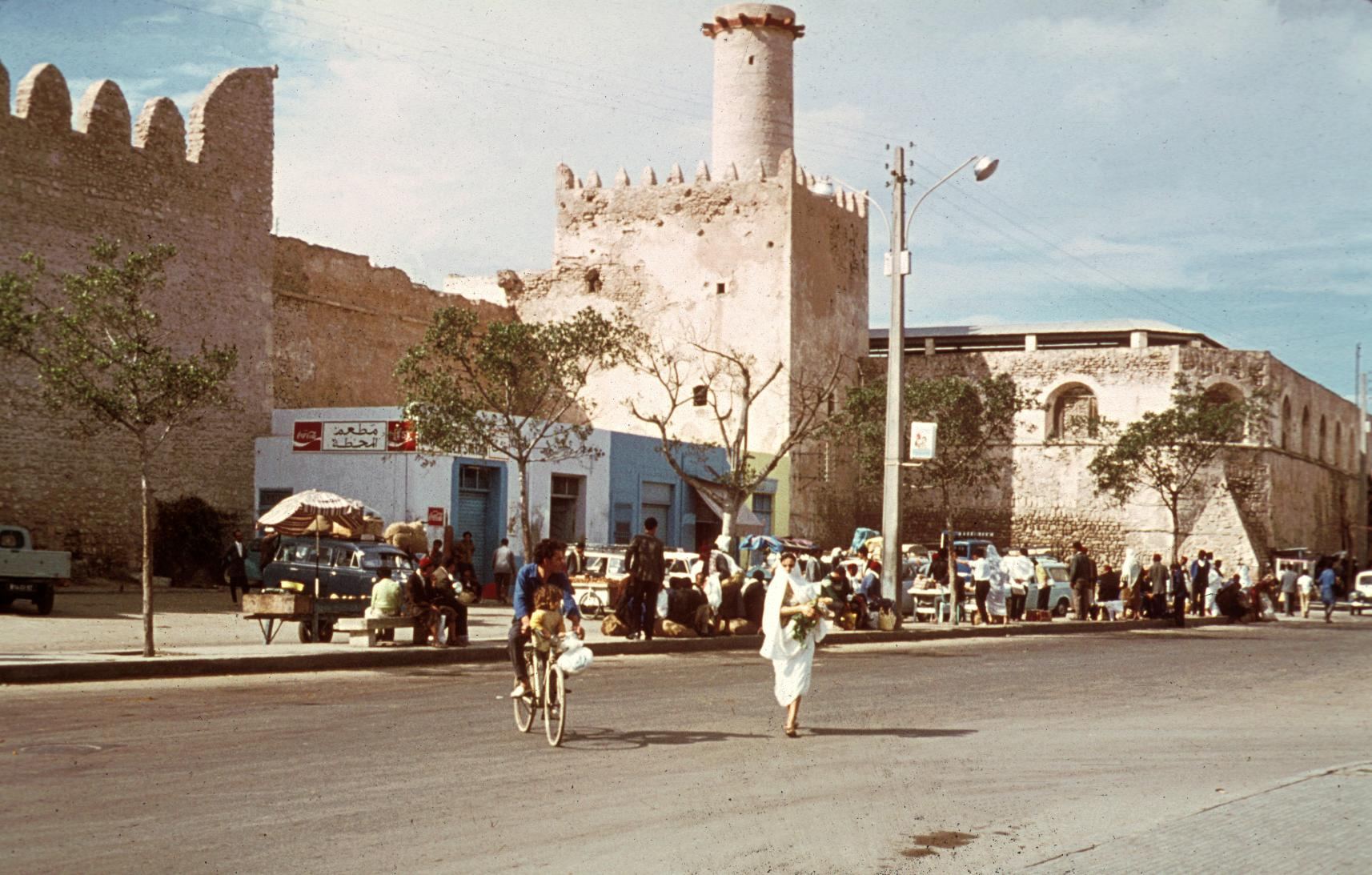 The Tourist Center of Sousse