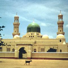 Mosque in Kano