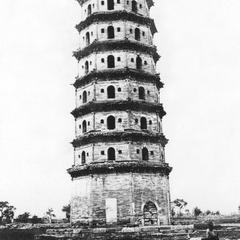 A ruined pagoda.