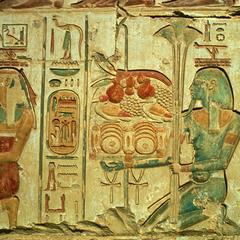 Ancient Tomb Decoration Depicting Food and Servants