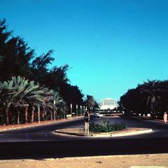 Entrance to Dakar University (Cheikh Anta Diop)