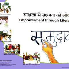 Empowerment through literacy