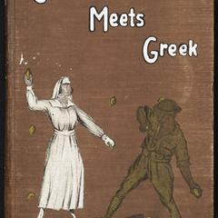 Greek meets Greek : when Greek meets Greek, then's the tug of war