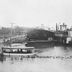 Gondola (Towboat/Packet, 1883-1887, 1904-1910)