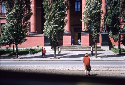 Taras Shevchenko National University