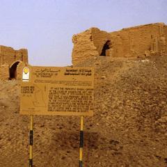 Coptic Cemetery at El-Bagawat in the Western Desert at Kharga Oasis
