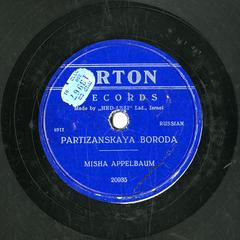 Partizanskaya boroda
