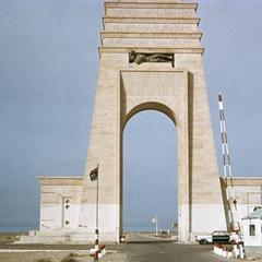Arch of Fileni-Cyrenaica