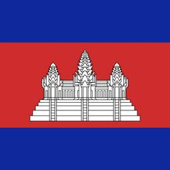 United Nations Transitional Authority in Cambodia: UNTAC Archives
