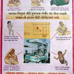 Care of the new born baby : healthy child, healthy mother, healthy society