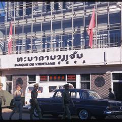 Bank of Vientiane