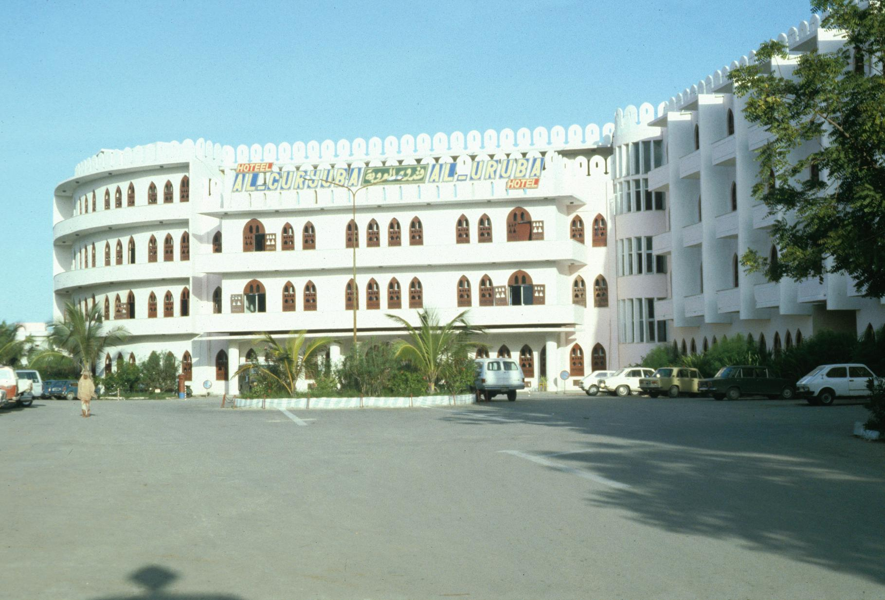 Front View of Hotel and Museum, Formerly the Sultan's Palace