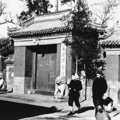 The Chinese Buddhist Academy.