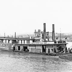 Clairton (Towboat, 1952-1964)