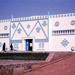 A Portion of the National Museum of Niger in Central Niamey