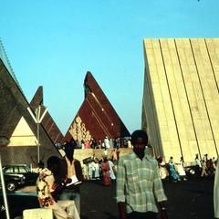 International Fairgrounds near the Airport in Dakar