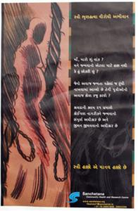 Campaign against female feticide